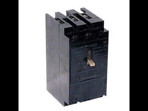 Серебро в автомате (автоматический выключатель) АЕ 2043М