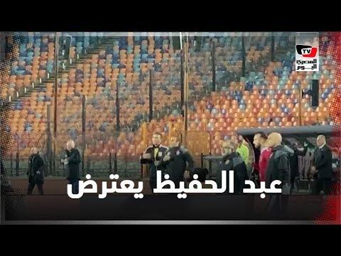 سيد عبدالحفيظ يعترض على حكم المباراة ويطالبه باستخدام الڤار عقب هدف سموحة