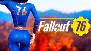 Fallout 76. Новые подробности. Мнение эксперта