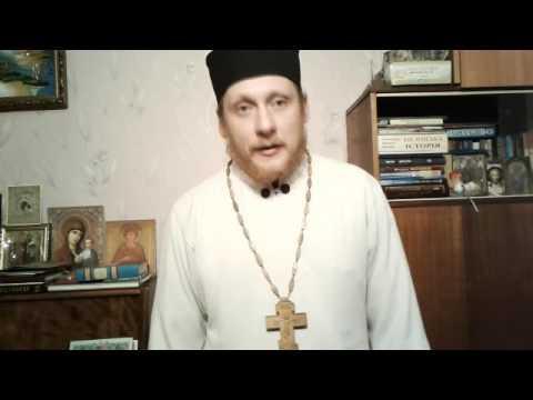 Священник Николай Каров - Мне за 30 и никак не могу выйти замуж. Что делать?