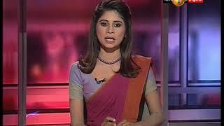 News1st Prime Time News Sinhala 10PM-23022018
