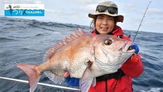 【つり人チャンネル】日本海の鯛ラバゲームそのただ巻きには裏がある|田中亜衣