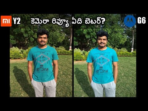 Redmi Y2 VS Moto G6 Camera Comparison Review ll in telugu ll