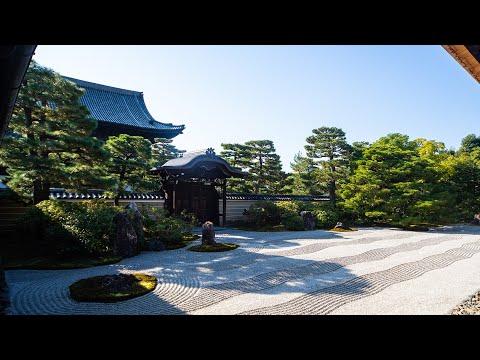 Japanese beauty 京都「建仁寺」