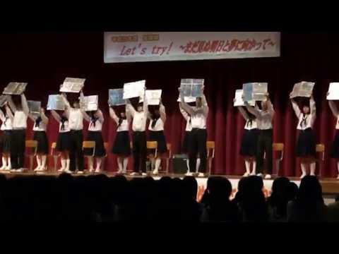 san-no-san 阿久比中学校 3年3組 桜輝祭 2013