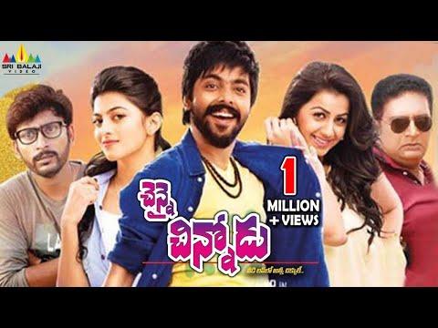Chennai Chinnodu Telugu Full Movie | GV.Prakash, Anandhi, Nikki Galrani | Sri Balaji Video