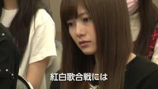 7月10日金公開『悲しみの忘れ方Documentaryof乃木坂46』解禁用映像/公式