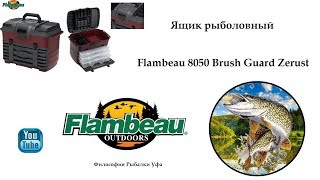 Ящик рыболов пласт flambeau t3 mini frontloader zerust