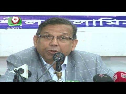 দুর্নীতি উন্নয়নকে বাধাগ্রস্ত করছে- আইনমন্ত্রী | Law Minister | Bangla News
