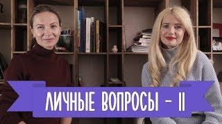 Ошибки Родителей! Что Нельзя Делать при Детях | Family is...