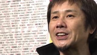 【COMING KOBE 15周年DVD】ティザー映像!