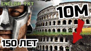 Rím vykopali pred 150 rokmi