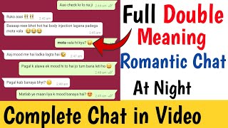 FULL DOUBLE MEANING ROMANTIC CHAT WITH AN ATTITUDE GIRL | HOW TO IMPRESS A GIRL ON CHAT PSYCHOLOGY
