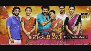 Paramashiva Full Kannada Movie I V. Ravichandran,Vijay Raghavendra I Anaji Nagaraj I Veera Films