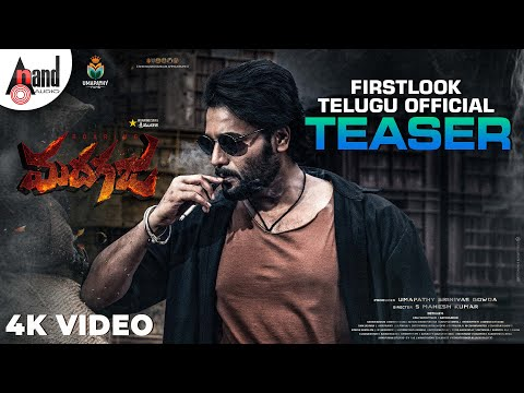 Roaring Madhagaja (Telugu) First Look Official Teaser