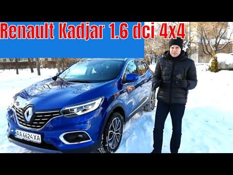 Renault  Kadjar Кроссовер класса J - тест-драйв 4