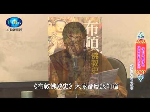 噶陀仁珍千寶仁波切_探析西藏佛教覺囊派他空思想(2)