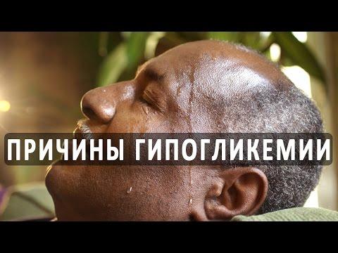 Санатории кавминвод для диабетиков