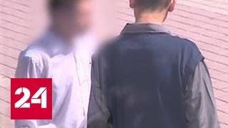 Поиграли в шпионов: два россиянина попытались продать ЦРУ липовые секреты