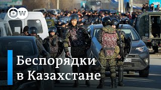 Беспорядки в Казахстане: что привело к конфликту в Масанчи (10.02.2020)