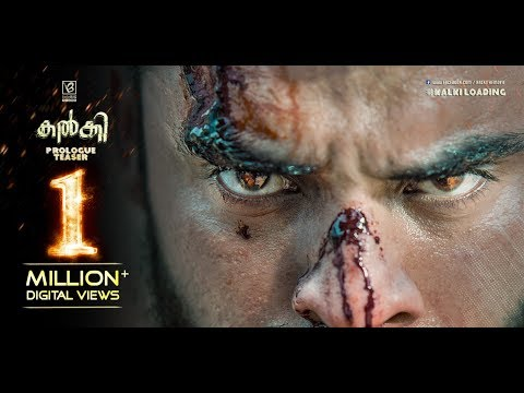 Kalki Prologue Teaser - Tovino Thomas