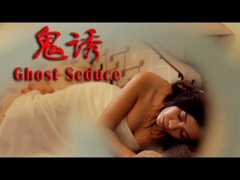 Phim nhiều cảnh nóng của Trung Quốc xưa - phim sextile không che