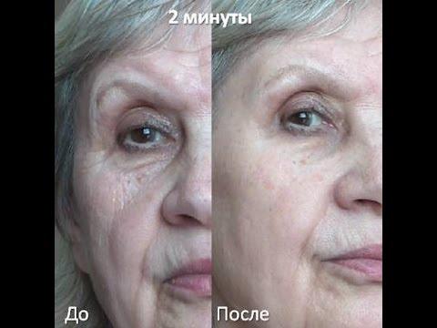 Крем от морщин лиерак для кожи вокруг глаз