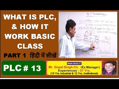 PLC PROGRAMMING INTRODUCTION ( PART 1) BASIC CLASS  IN HINDI BY GOPAL SIR PLC- 13