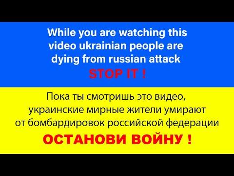 Дмитрий Карпачев и Станислав Каменецкий - Как говорить НЕТ