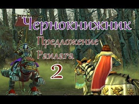 Вся магия в брянской области