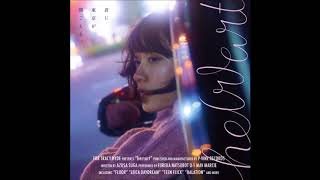 The Best ShoegazeDream Pop Songs From Japan   Vol. 3