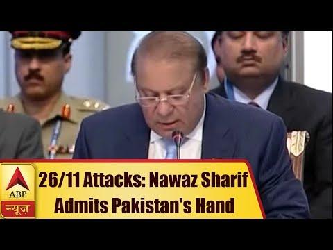 26/11 Attacks: Nawaz Sharif Admits Pakistan's Hand | ABP News