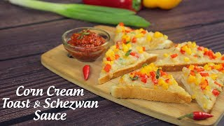 Corn Cream Toast