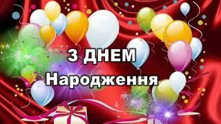 День рождения донечки  Анюты...
