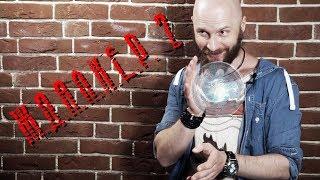 Алексей Макаренков о S.T.A.L.K.E.R. 2: ждем или не ждем? Подробности, слухи, прогнозы о Сталкер 2