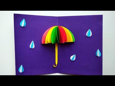 Зонтик. Поделки. Аппликация из цветной бумаги для детей. Открытка своими руками.