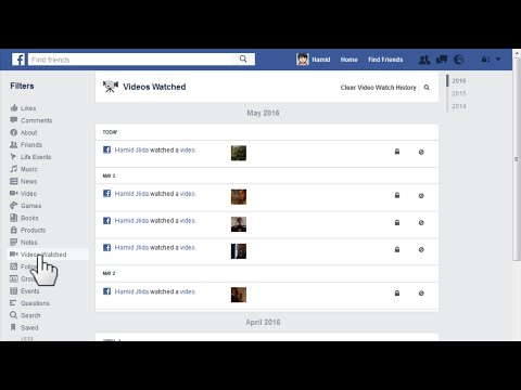 How to Delete Watched Videos on Facebook