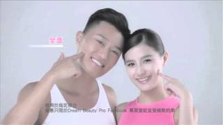Dream Beauty Pro 2016 激光脫毛噴血優惠 廣告 [HD]