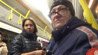 Спасение девушки от контролёров 30 трамвая