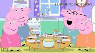 Чем кормить свиней | Лучшие приколы | Приколы кино | КИНО СБОРКИ #31