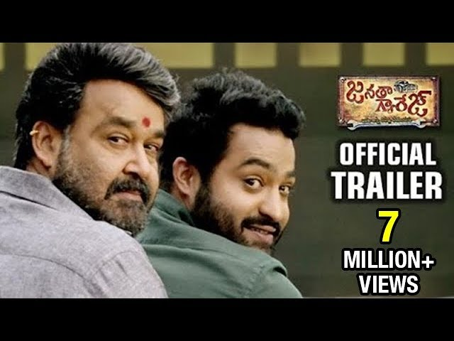 Janatha Garage Full Movie Watch Online Free | NTR, Samantha, Nithya
