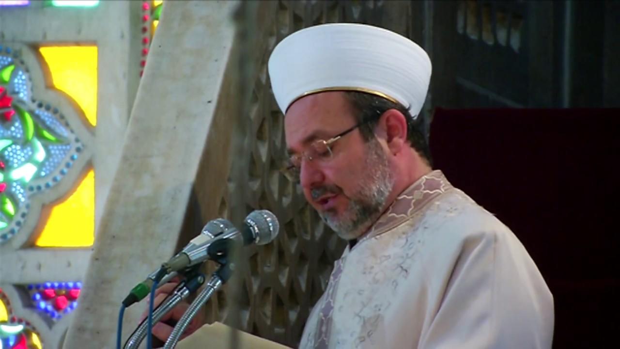 Ramazan Bayramı Hutbesi I Sultanahmet Camii 2015