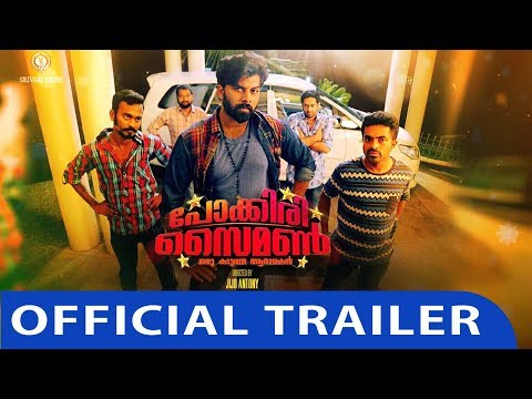 Pokkiri Simon Malayalam Movie Trailer