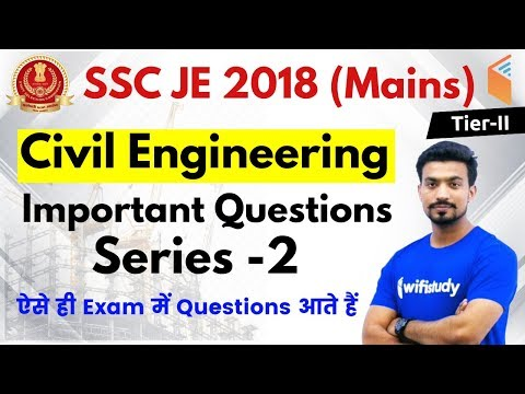 10:00 PM - SSC JE 2018 (Mains)   Civil Engg. by Sandeep Sir   Important Questions Series (Part-2)