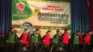 """Kingini Puzha"" Ihzan's Group Dance At ICC 15th Annual Day On Feb 13, 2016"