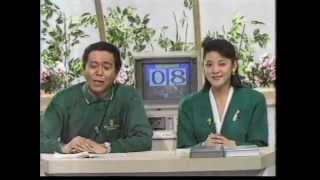 Sm20231767 - パソコンサンデー1988 3 27放送『パソコン道場 特集』