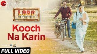 Kooch Na Karin  Azhar Abbas