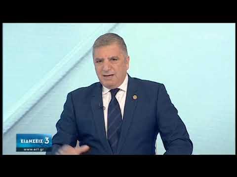 Ο Γ. Πατούλης στην ΕΡΤ: Το νέο πρόγραμμα διαχείρισης απορριμμάτων | 03/02/2020 | ΕΡΤ