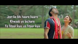 Dhoonde Akhiyaan Lyrics | Jabariya Jodi | Sidharth   - YouTube