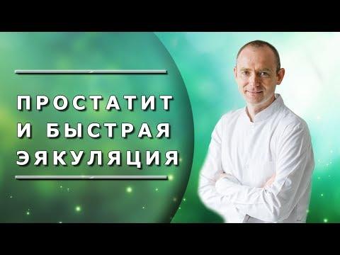 Лечение омником при аденоме простаты